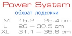 Фото 2 к товару Защита для ног (голеностоп) Power System Neo Ankle Support PS-6013 Black-Red