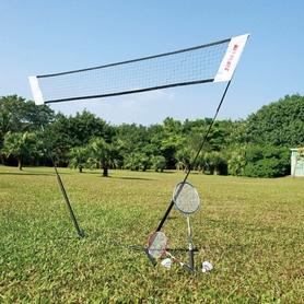 Набор для бадминтона (2 ракетки, 2 волана, сетка, чехол) Net Playz Smoll ODBT-720