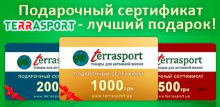 goods_certificate.htm