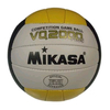 Мяч волейбольный Mikasa VQ-2000 реплика - фото 1