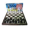 Шахматы №4 - фото 1