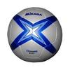 Мяч футбольный Mikasa Crosser 600 - фото 1