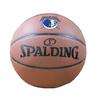 Мяч баскетбольный Spalding №7 - фото 1