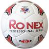 Мяч футбольный Ronex Professional Series - фото 1