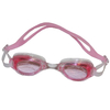 Очки для плавания DZ1600 - фото 2