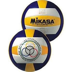 Мяч волейбольный Mikasa VB-0030 (реплика MVP 200)