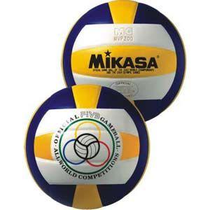 Мяч волейбольный Mikasa MVP 200 реплика