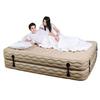 Кровать надувная двуспальная JL027012N (210х157х48 см) - фото 1