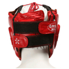 Шлем боксерский Green Hill Five Star (красный) - фото 4