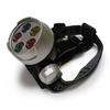 Фонарь налобный LED 5 ламп - фото 1