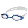 Очки для плавания Arena Sting Ray - фото 1