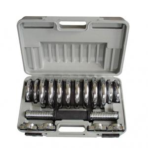 Гантели наборные хромированные в коробке 2 шт по 7,5 кг SS-2322C