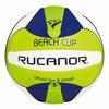 Мяч волейбольный пляжный Rucanor Beach Cup - фото 1