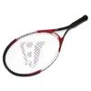 Ракетка теннисная Rucanor Empire 265 - фото 1