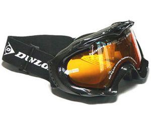 Маска лыжная Dunlop Imperator 01