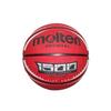 Мяч баскетбольный Molten 1500 - фото 1