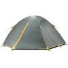 Палатка трехместная Tramp Scout 3 - фото 1