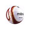 Mяч футбольный Mitre Revolve белый - фото 1