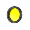 Фильтр желтый для фонарей Polarion - фото 1