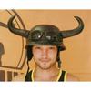 Шлем «Херр майор» с рогами Экспедиция - фото 1