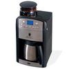 Кофемашина Fresh Aromat Perfect Beem - фото 1