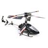Вертолет радиоуправляемый «Rotoblade Mini Gyro» Soomo - фото 1
