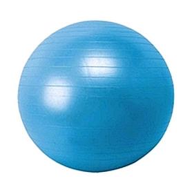 Распродажа*! Мяч для фитнеса (фитбол) 75 см Gym ball Body Sculpture