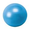 Мяч для фитнеса (фитбол) 75 см Gym ball Body Sculpture - фото 1