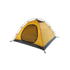 Палатка трехместная Terra incognita Platou 3 alu - фото 6
