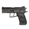 Пистолет пневматический (СО2) ASG CZ 75 P-07 Blowback 4,5 мм - фото 1