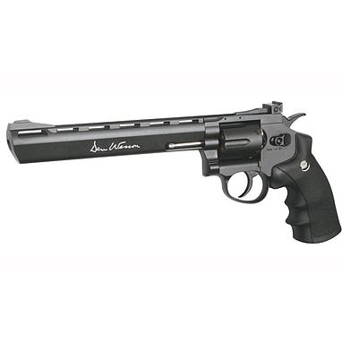 Револьвер пневматический (РСР) ASG Dan Wesson 8'' Grey 4,5 мм
