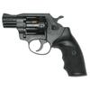 Револьвер под патрон Флобера Alfa 420 с пластиковой рукояткой 1431.00.08 - фото 1
