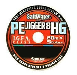 Фото 1 к товару Шнур Sunline PE Jigger 8 HG 100м 0.37мм 80LB