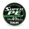 Шнур Sunline Super PE 150м 0.33мм 40LB/18.1кг белый - фото 1