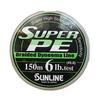 Шнур Sunline Super PE 150м 0,128мм 6Lb/2,7кг темно-зеленый - фото 1
