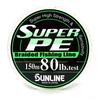 Шнур Sunline Super PE 150м 0,47мм 80Lb/36,32кг темно-зеленый - фото 1