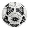 Мяч гандбольный World Sport №3 мужской - фото 1