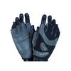 Перчатки спортивные универсальные Mad Max MTi MFG 830 - фото 1
