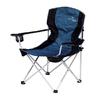Кресло туристическое раскладное Easy Camp Arm Chair - фото 1