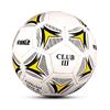 Мяч гандбольный Winner Club №3 - фото 1
