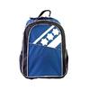 Рюкзак спортивный Rucanor Peleus сине-серый - фото 1