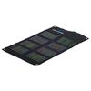 Батарея солнечная портативная Brunton Solaris 12 Watt - фото 1