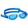 Очки для плавания детские Beco 9951 - фото 1
