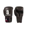 Перчатки боксерские Matsuru Boxing gloves - фото 1