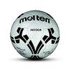 Мяч футбольный PU Molten Soccerball №4 - фото 1