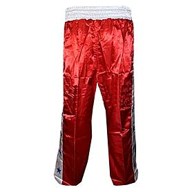 Фото 3 к товару Брюки для кикбоксинга Combat Budo (красные)
