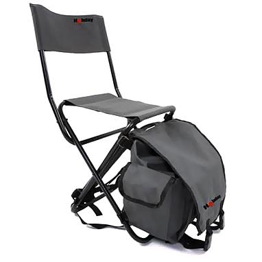 Стул-рюкзак Holiday Back Pack (37х39х70 см)
