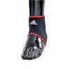 Суппорт голеностопа Adidas - фото 1