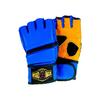 Перчатки без пальцев кожаные Mad Max - фото 1