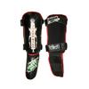 Защита для ног (голень+стопа) Green Hill Barb (черная) - фото 1